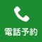 Tel:093-941-0606